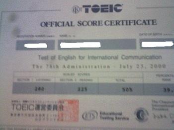 TOEIC_78_505.jpg